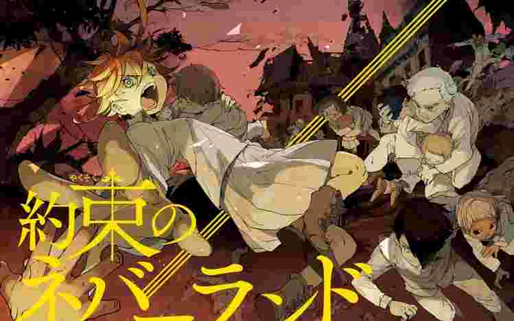 The Promised Neverland- best anime to watch at home