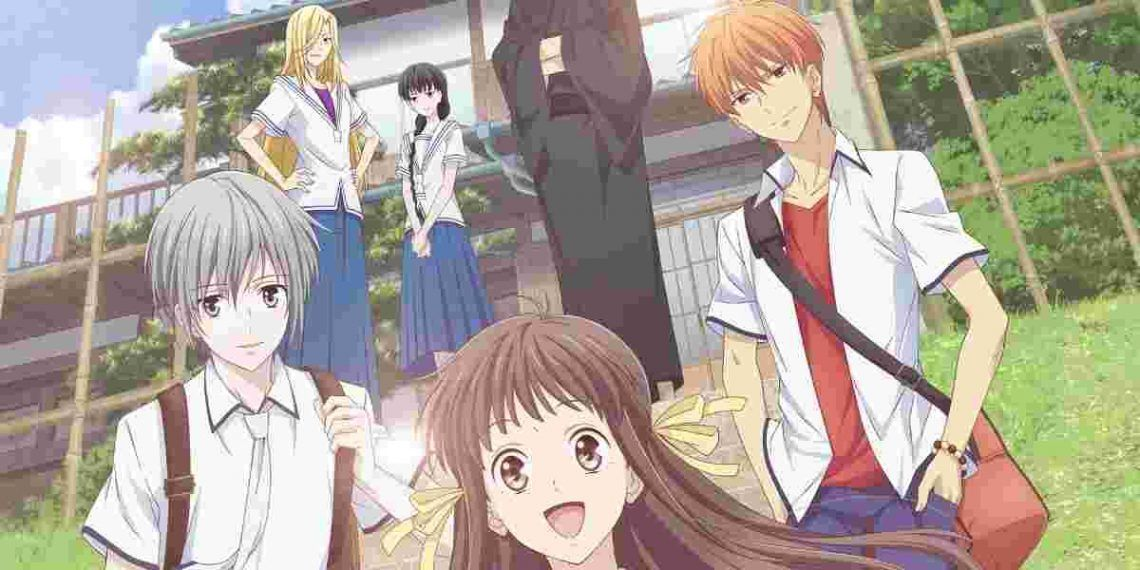 fruits basket- best romance anime