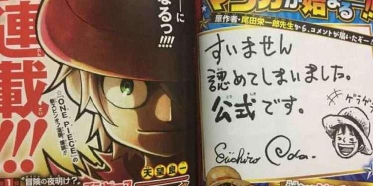 Chin Piece manga One Piece