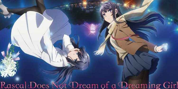 funimation- rascal does not dream of a dreaming girl
