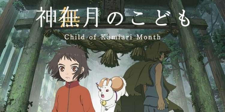 Child of Kamiari Month anime film