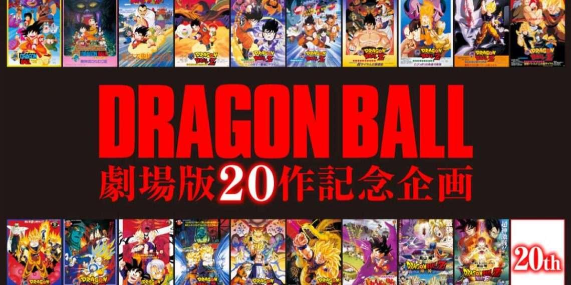 Films of Dragon Ball- dragon ball watch order
