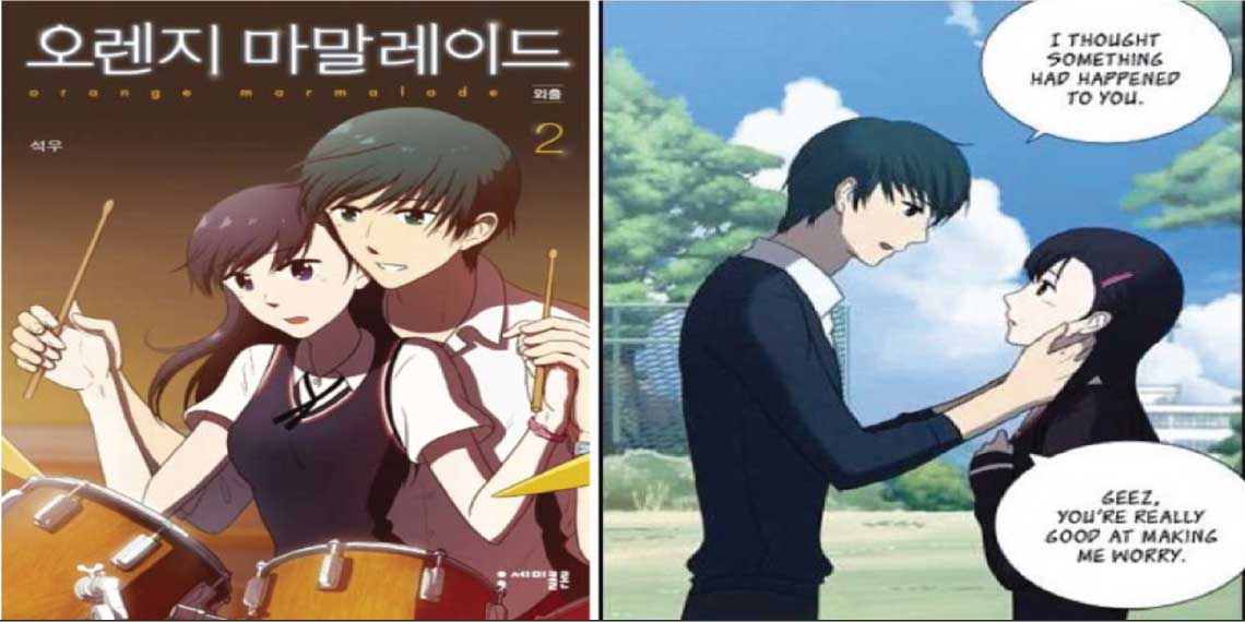 Orange Marmalade- best manhwa