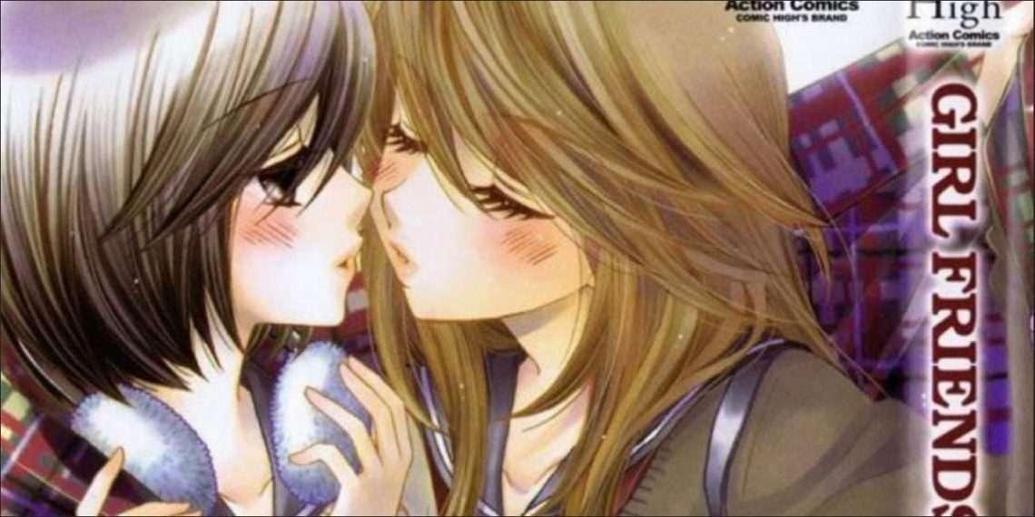 Girlfriends- best yuri hentai manga