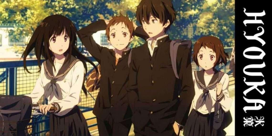 Hyouka- best school life anime