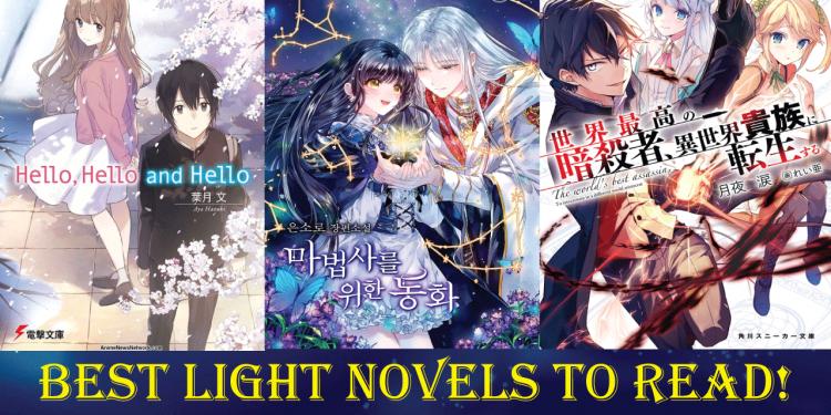 best light novels to read