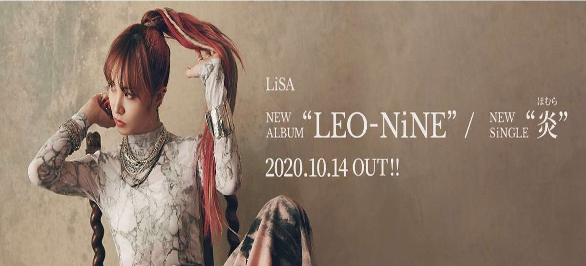 "Fan-Favourite Lisa Releases New Album ""Leo-Nine"" in October 2020! - Anime  Ukiyo"