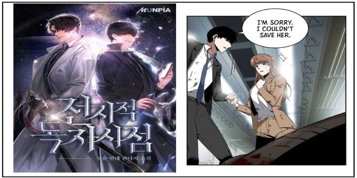 Omniscient Reader's Viewpoint- manhwa like solo leveling