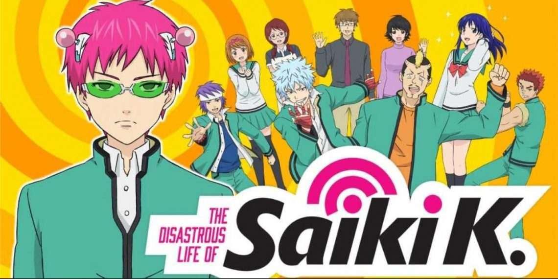 The Disastrous Life of Saiki K- best school life anime