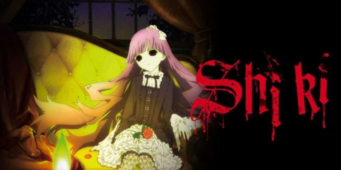 Shiki- best vampire anime