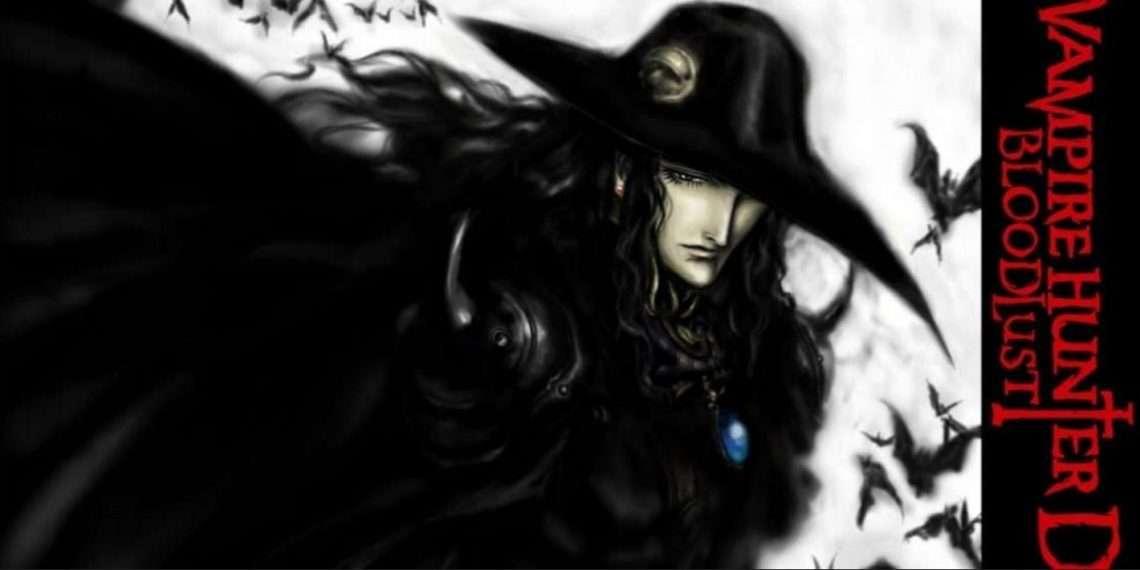 Vampire Hunter D: Bloodlust- best vampire anime