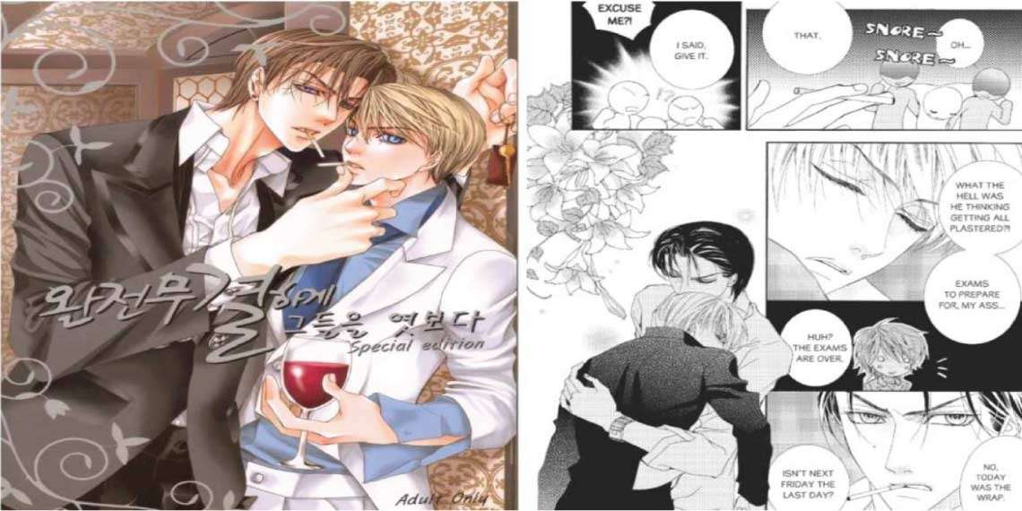 Totally Captivated- best bl manhwa
