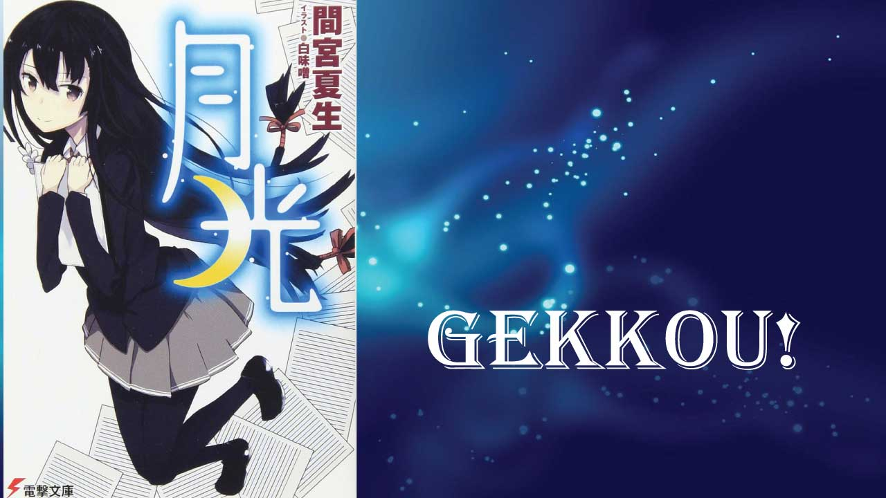 Gekkou - best short light novels