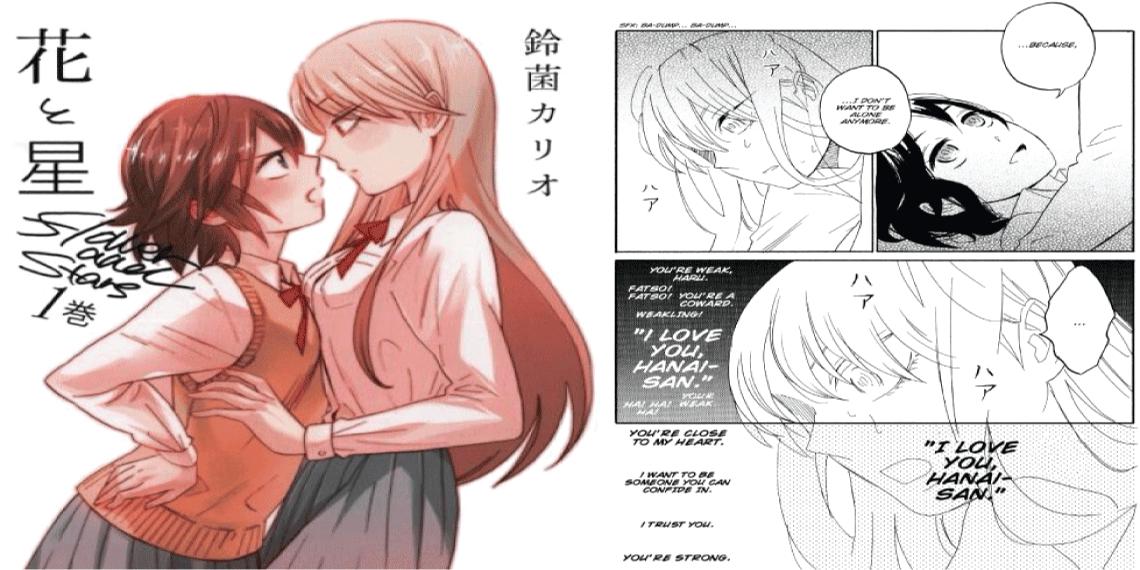 Hana to Hoshi- best yuri manga