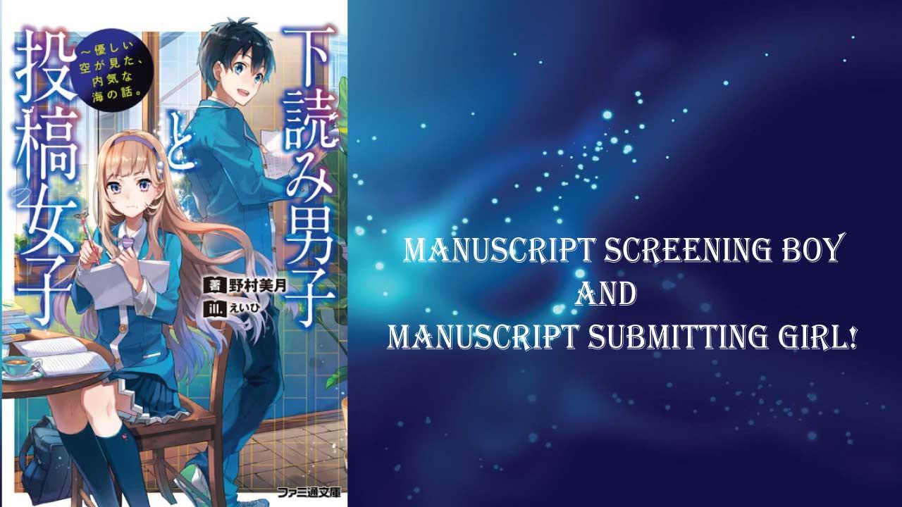 Manuscript Screening Boy and Manuscript Submitting Girl- best short light novels