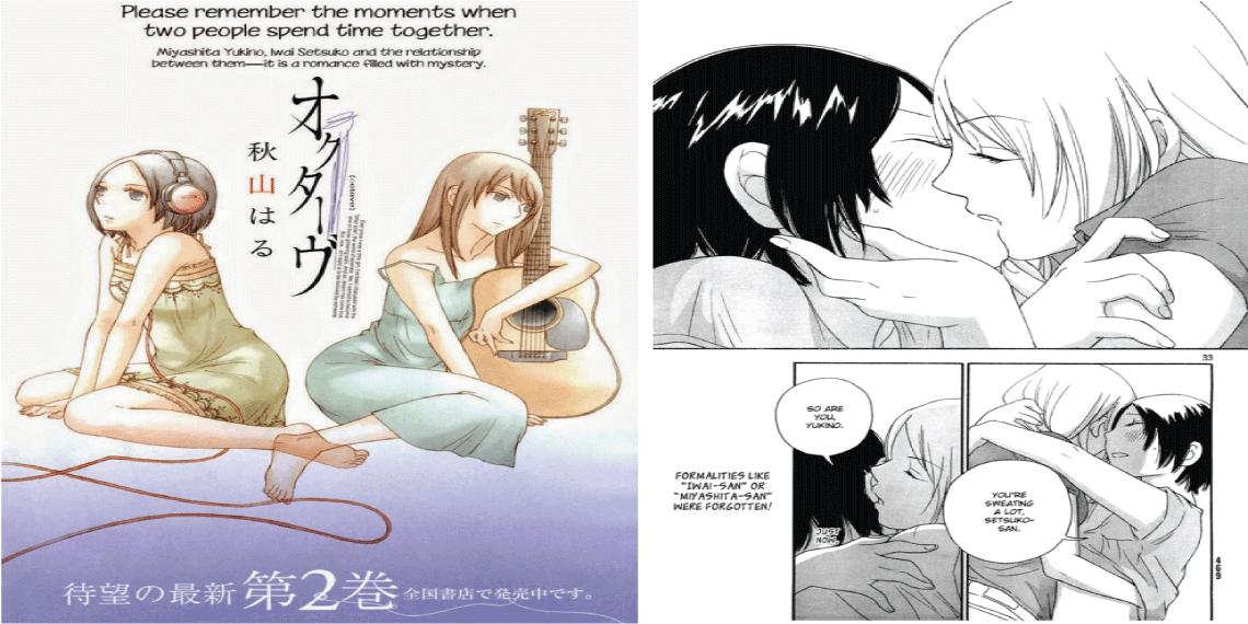 Octave- best yuri manga