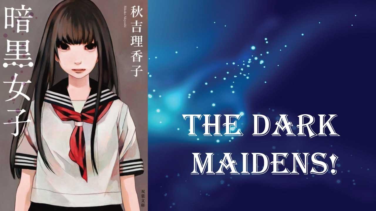 The Dark Maidens- best short light novels