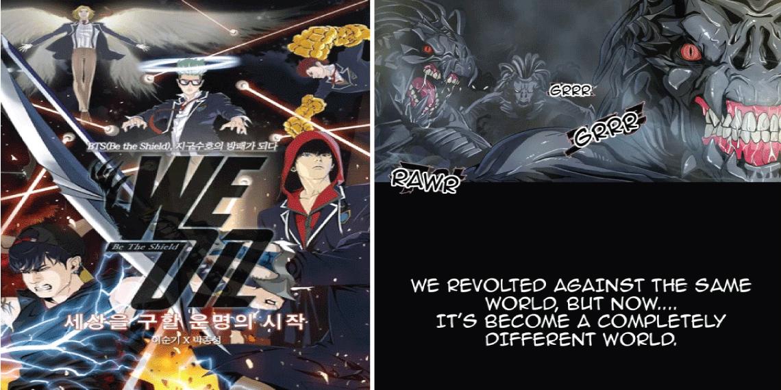 We On: Be the Shield- webtoons like sweet home