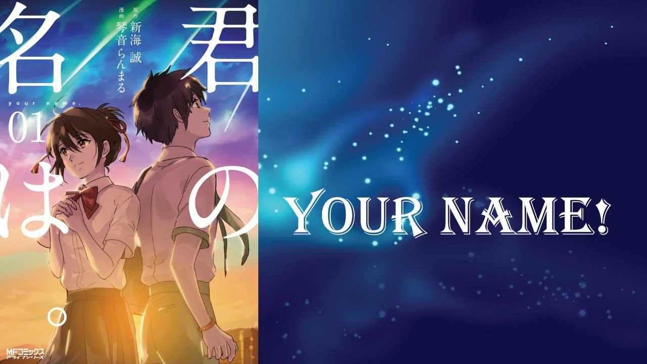 Your Name- best short light novels