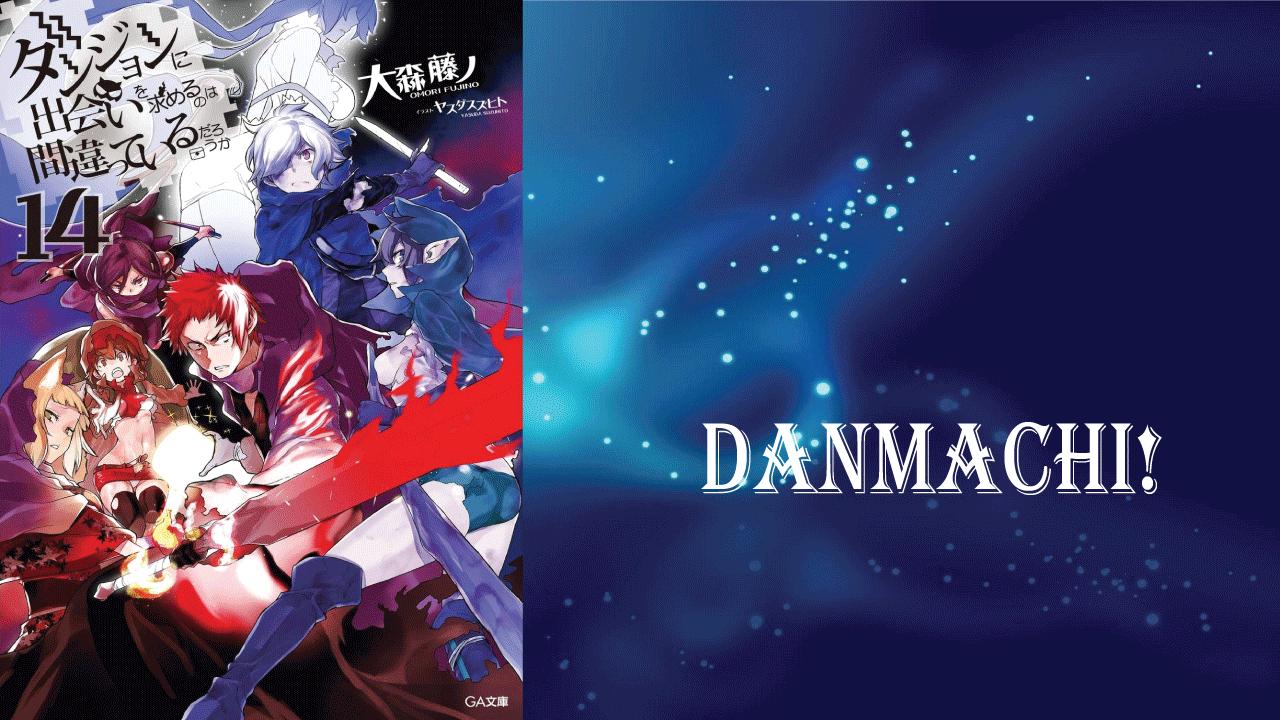 Danmachi- best light novels