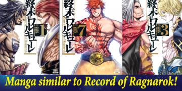 manga like record of ragnarok/ manga similar to record of ragnarok