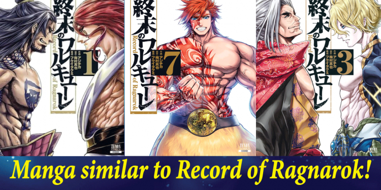 manga like record of ragnarok/ manga similar to record of ragnarok