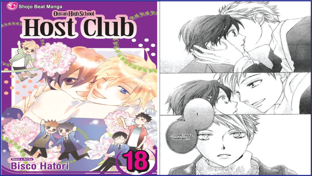 Ouran High School Host Club- Best Shoujo Manga