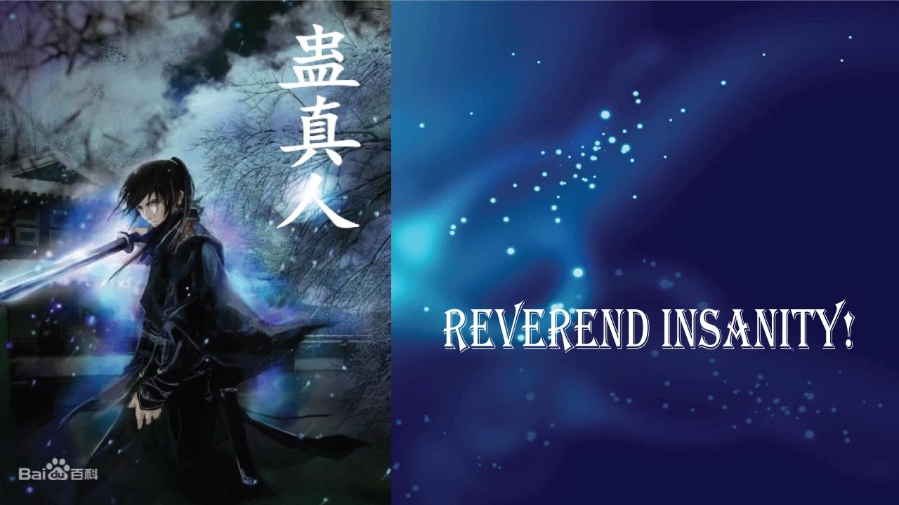 Reverend Insanity- best light novels