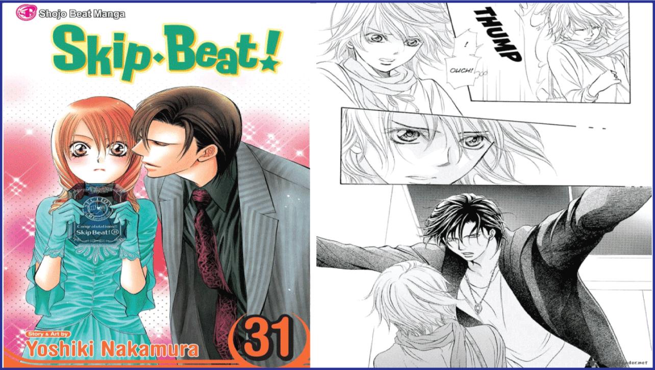 Skip Beat- Best Shoujo Manga