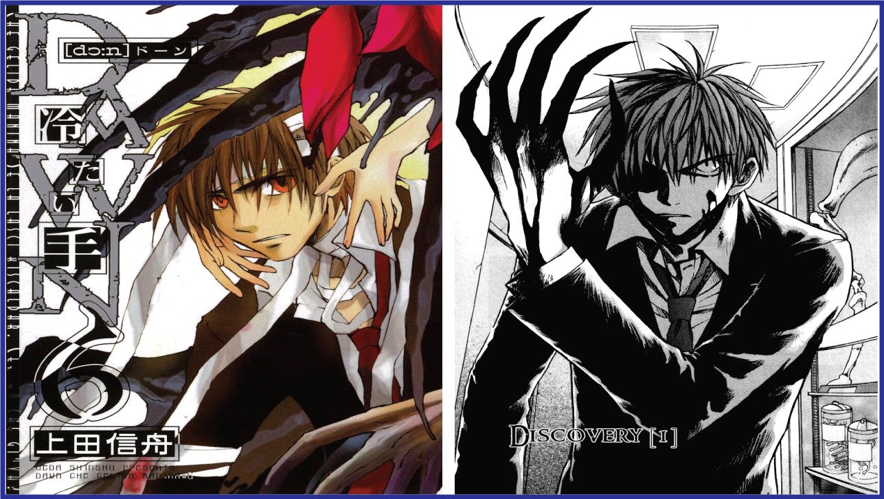 Dawn: Tsumatei Te- manga like Tokyo Ghoul