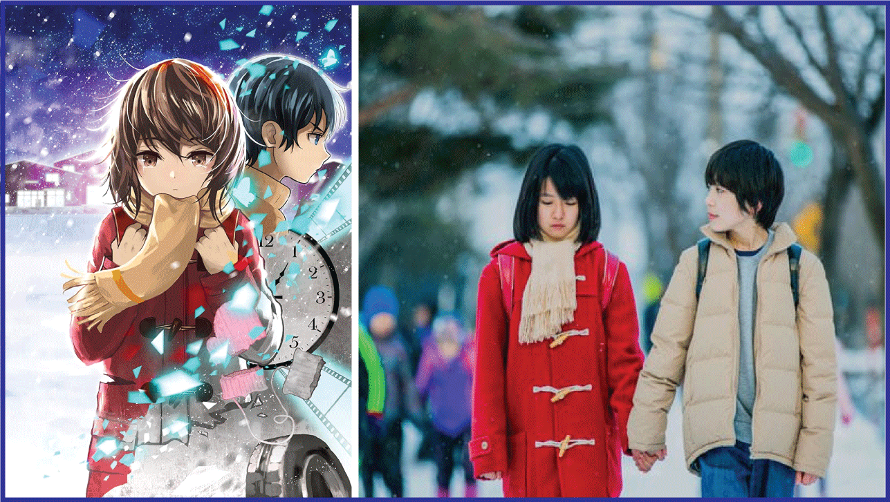 Erased- Live Action Anime Movies