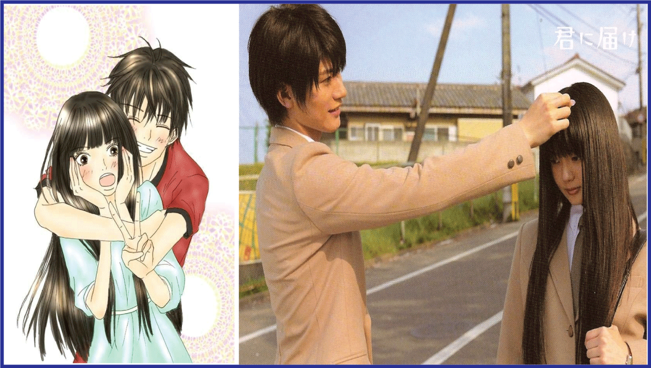 From Me to You- Live Action Anime Movies