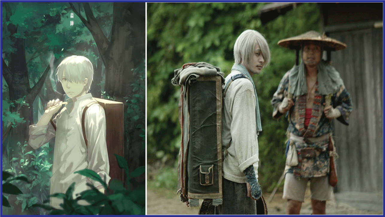 Mushi-shi: The Movie- Live Action Anime Movies