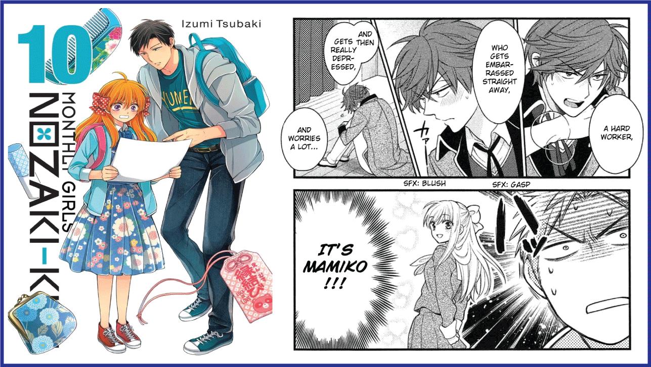 Monthly Girls' Nozaki-kun- manga like Horimiya