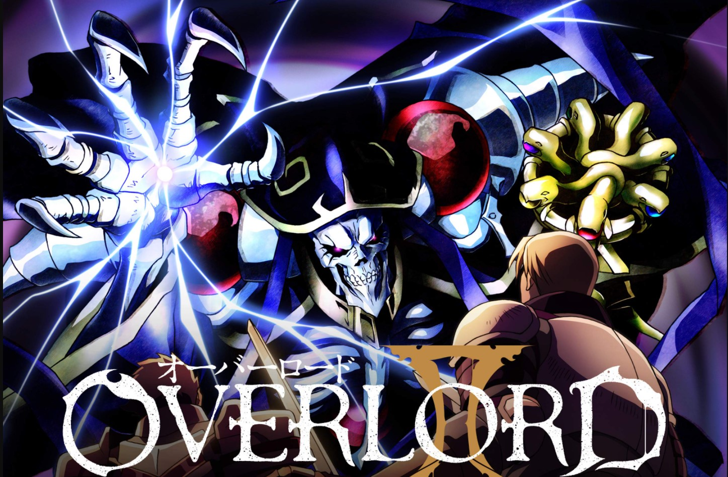 Overlord Watch Order
