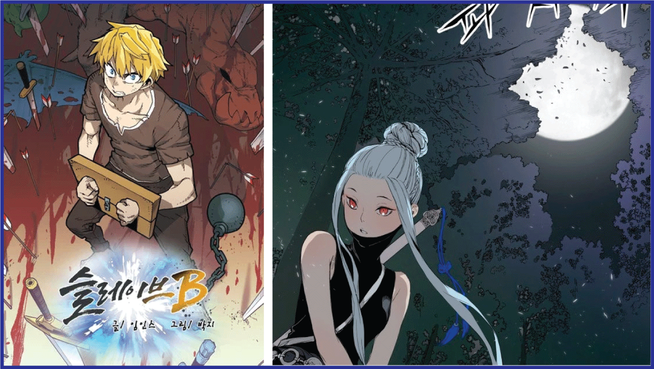 manhwa is similar to Legend of the Northern Blade