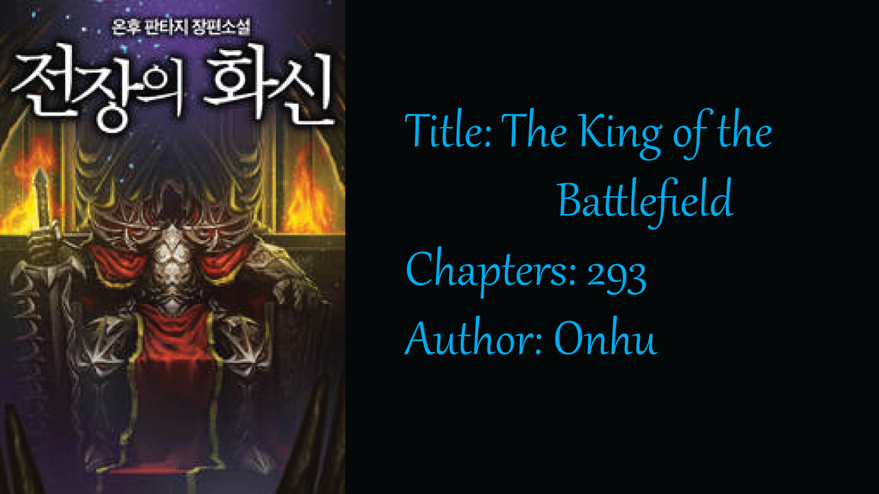 The King of the Battlefield- system novels