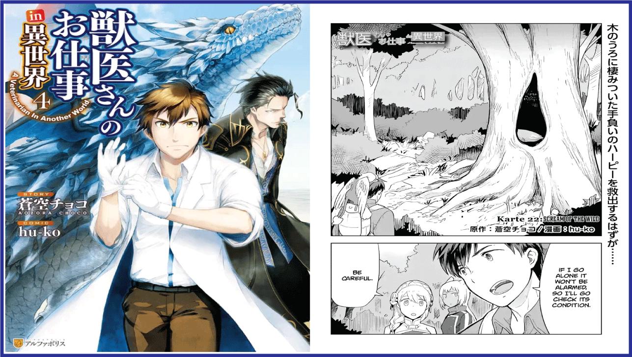 A Veterinarian in Another World- best isekai manga