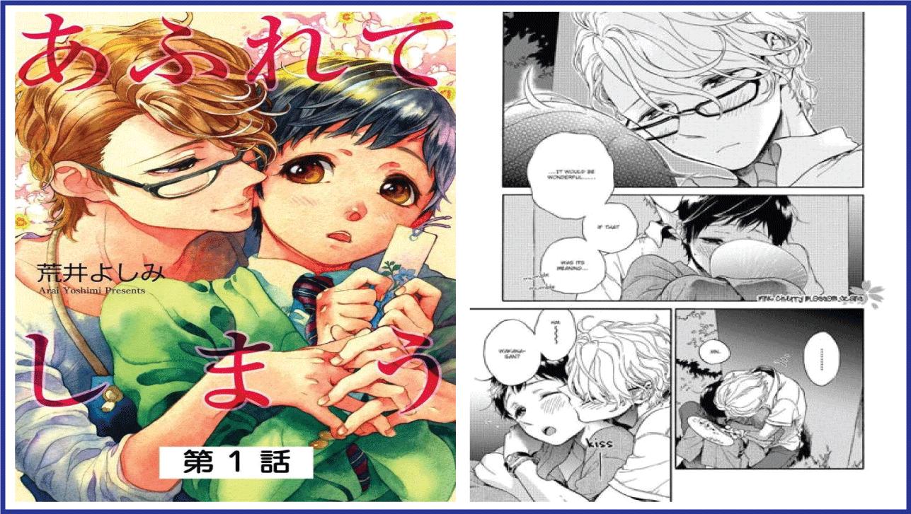 Afurete Shimau- best yaoi hentai manga
