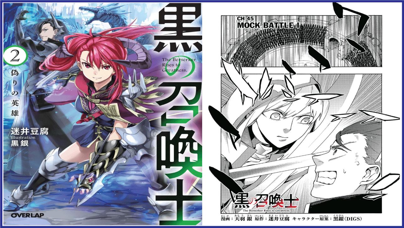 The Berserker Rises to Greatness- best isekai manga