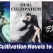 best cultivation novels