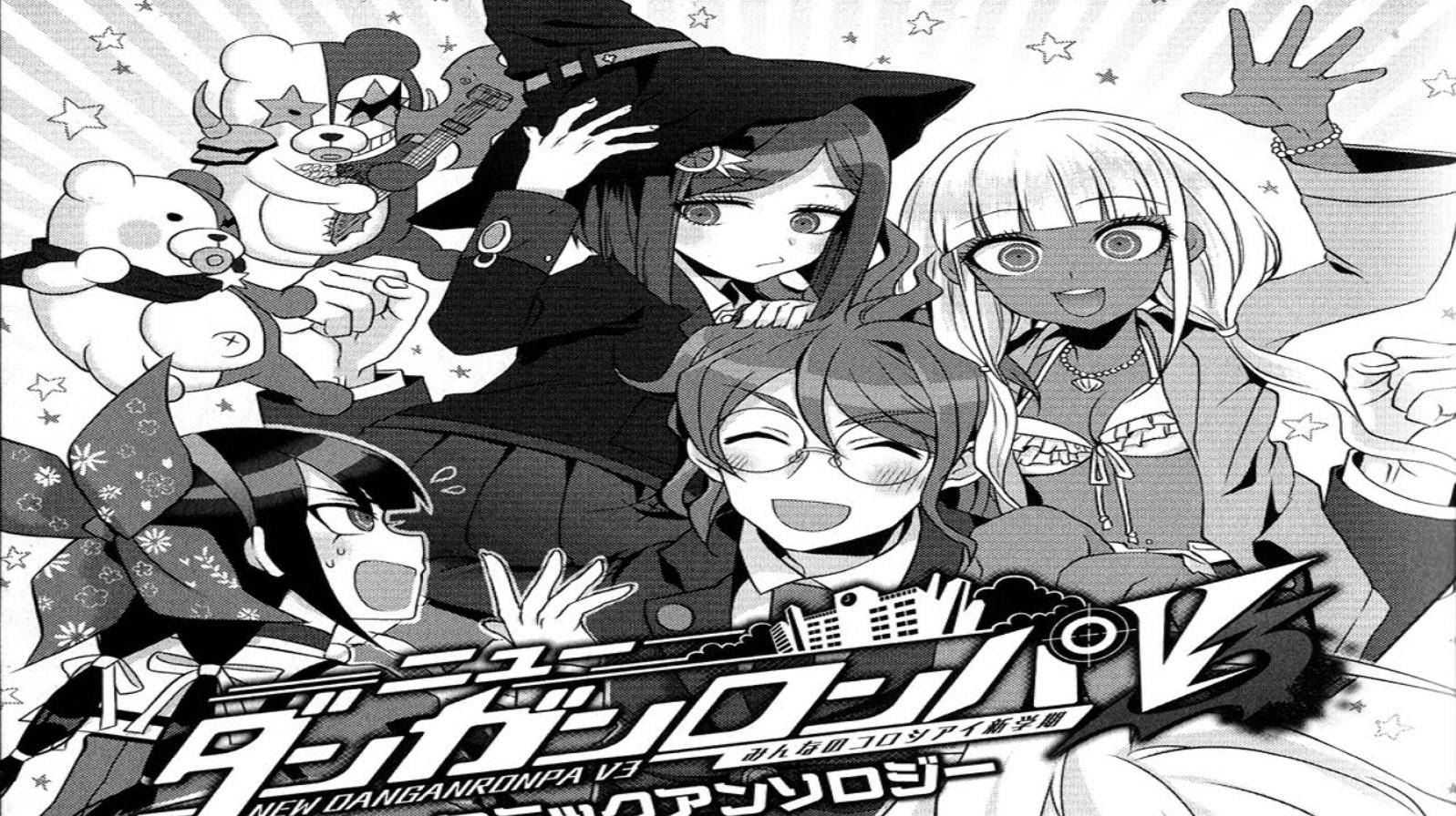 Danganronpa Manga Order