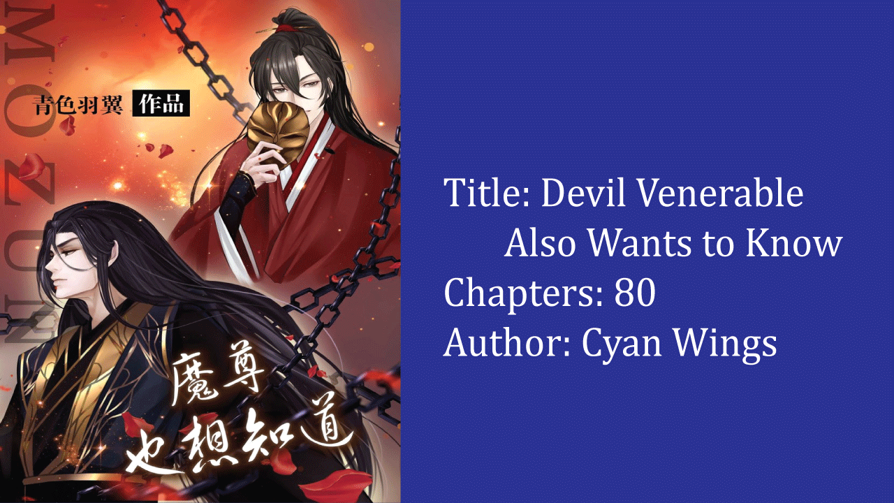 Devil Venerable Also Wants to Know- best cultivation novels