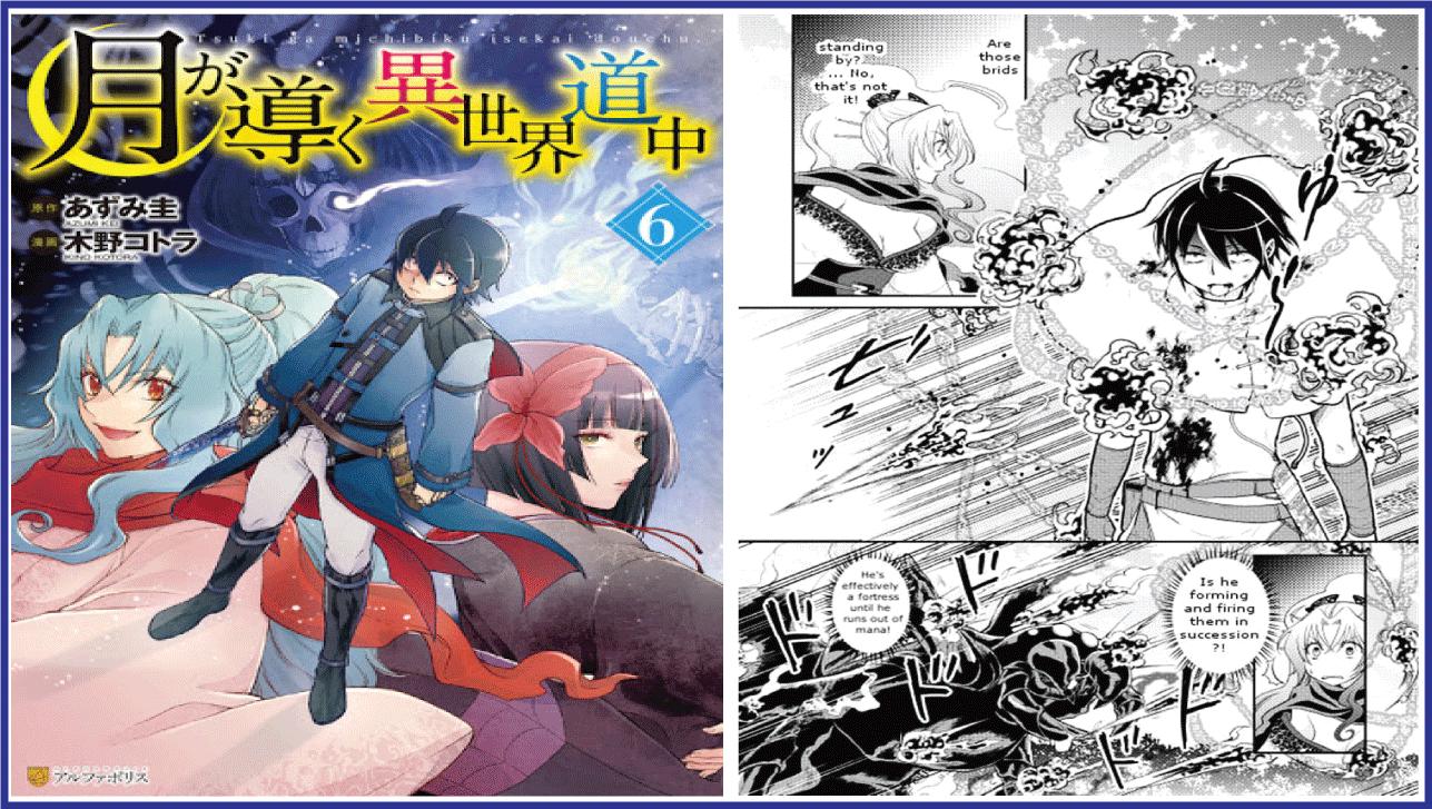 Moon-Led Journey Across Another World - best isekai manga