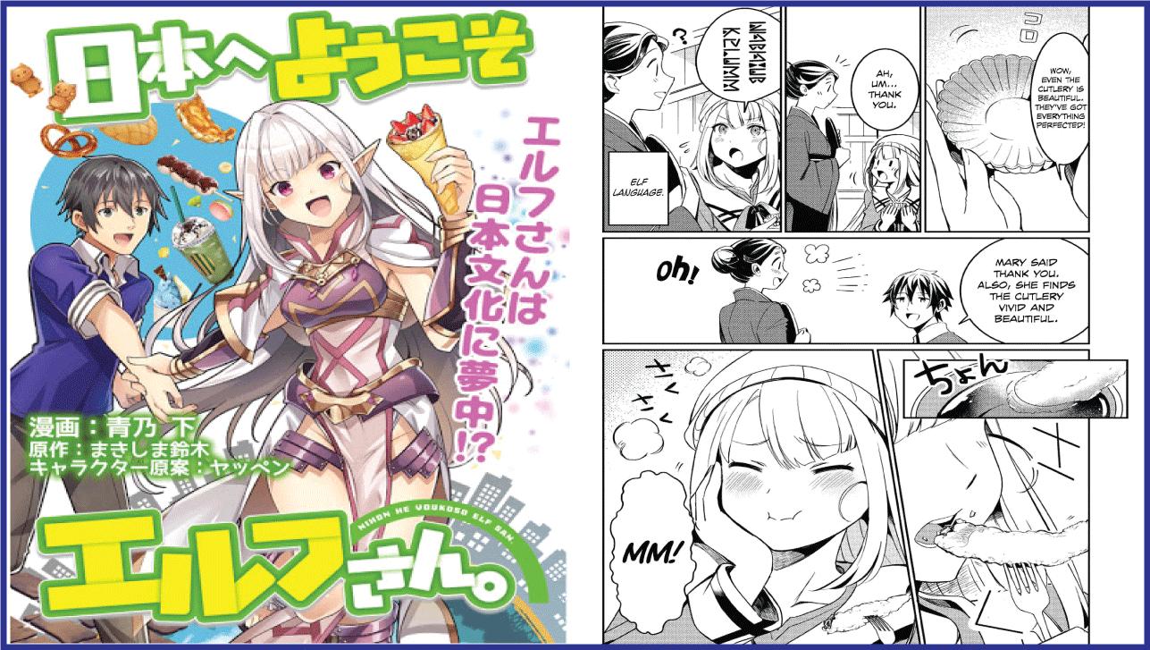 Welcome to Japan Ms.Elf- best isekai manga