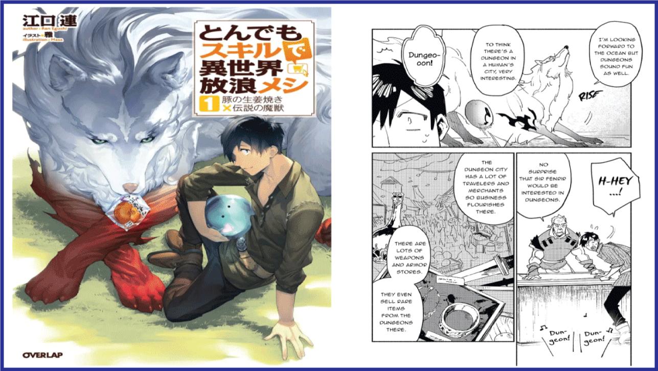 Different World Wandering With Ridiculous Skill- best isekai manga