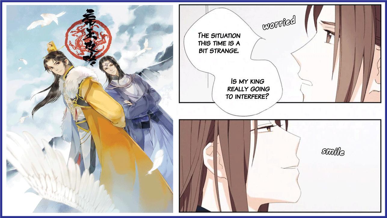 Manhua like Mo Dao Zu Shi!