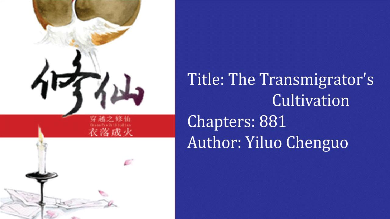 The Transmigrator's Cultivation- best cultivation novels