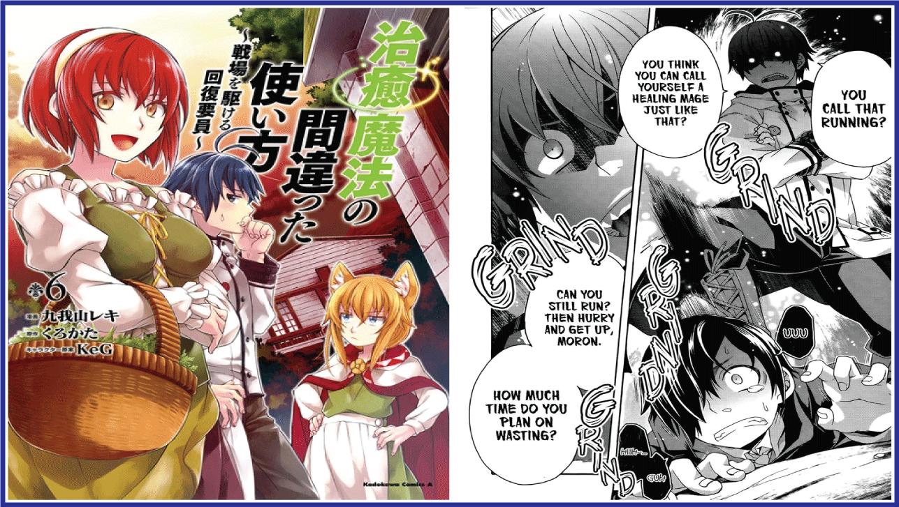The Wrong Way To Use Healing Magic- best isekai manga