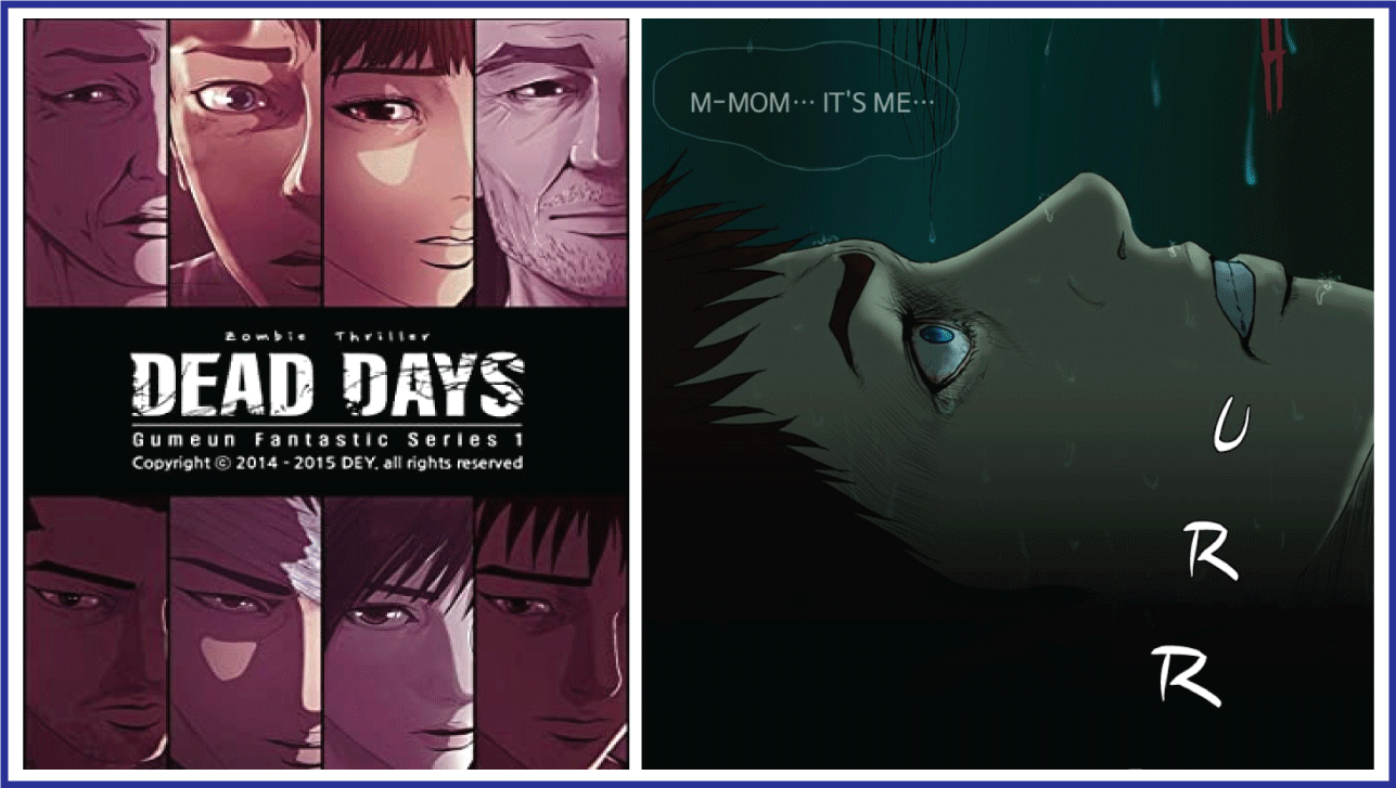 Dead Days- manhwa with good artwork